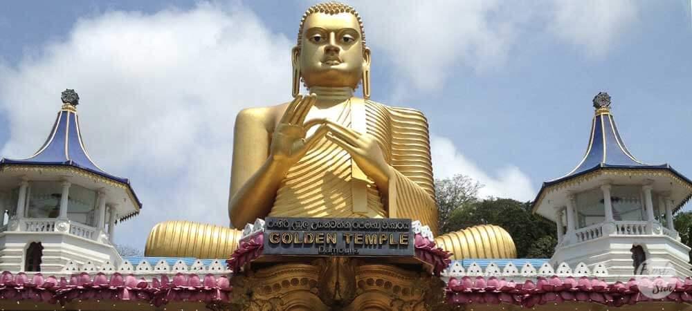 Dambulla Golden Temple, one of 8 UNESCO sites in Sri Lanka.