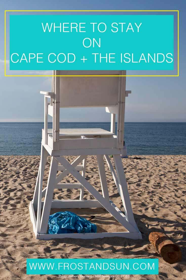 Check out my top tips on where to stay across Cape Cod, Martha's Vineyard, and Nantucket. I've got places from under $100 per night to insane luxury digs.
